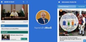 Download Narendra Modi app