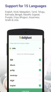 Dailyhunt (Newshunt) News app