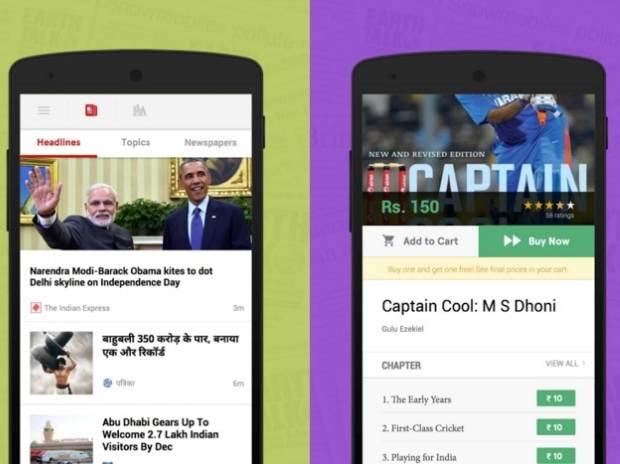 Dailyhunt (Newshunt) News app