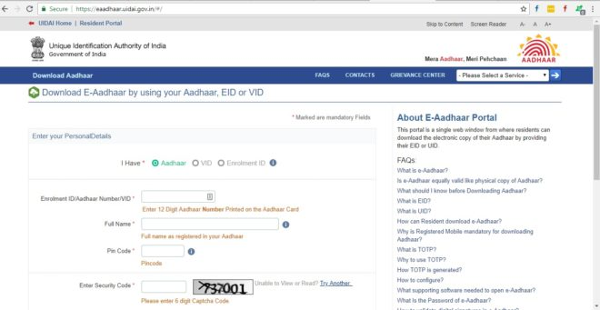 how to download E-aadhaar